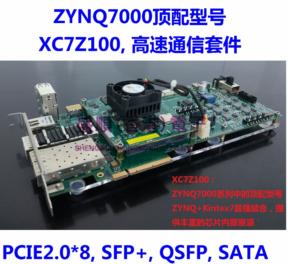 ZYNQ7000, ZYNQ, Kintex-7 development board, XC7Z100, Sata, PCIe, 10G EthernetZYNQ7000, ZYNQ, Kintex-7 development board, XC7Z100, Sata, PCIe, 10G Ethernet