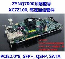 ZYNQ7000 ، zynq ، مجلس التنمية Kintex-7 ، XC7Z100 ، sata ، بكيي ، 10 جرام إيثرنت