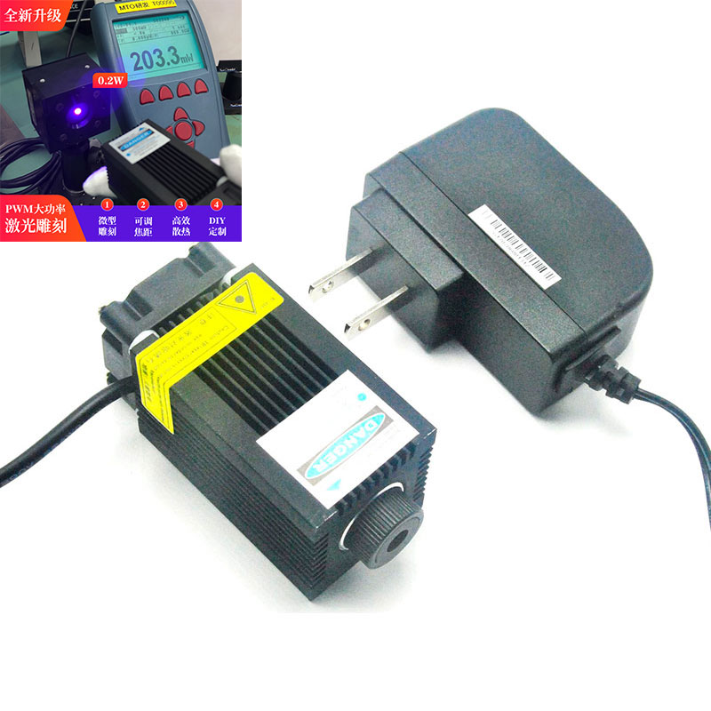 405nm Violet/Blue Diode Laser Dot Module 200mw LED Lighting Adjustable Focus Laser Engraving w 12V 1A Adapter US/EU/UK/AU