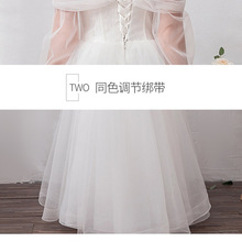 CHENLUN Wedding Dresses