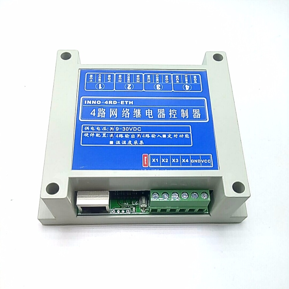 4 way network relay switch Ethernet internet MODBUS TCP relay temperature and humidity