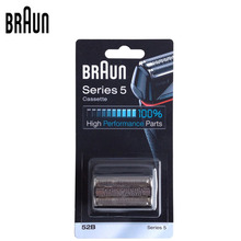 Braun Shaver Razor zapasowe ostrze kasety dla serii 5 wysokiej Perfprmance części (5090 5050 5030) 52S/ 52B