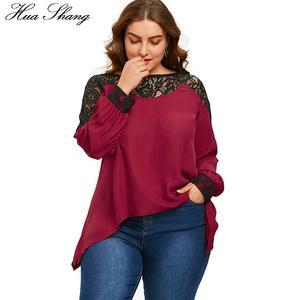 356e979d56 huashang Plus Size Women Summer Long Sleeve Lace Tops