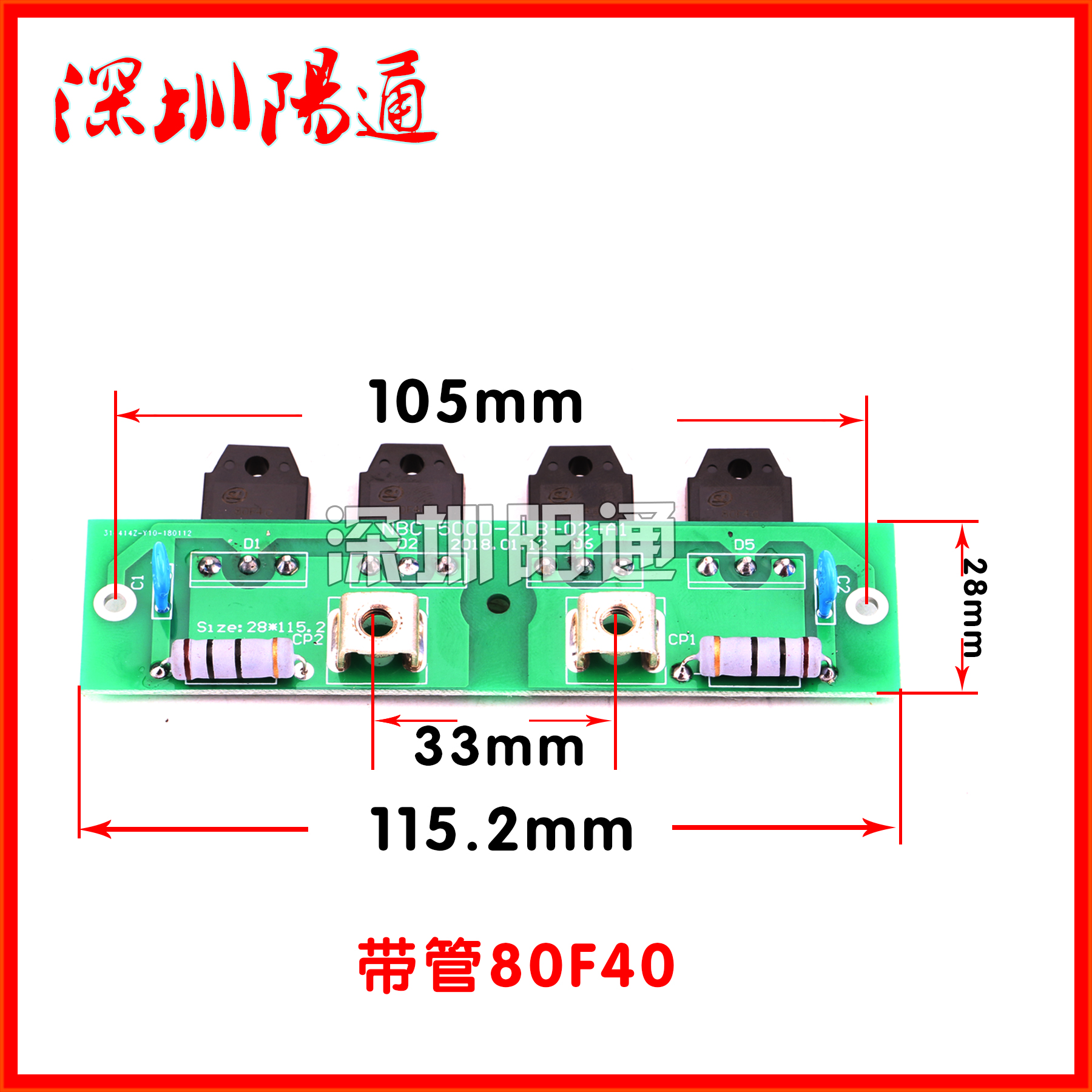 Inverter Welding Machine Two Times Rectification Plate Absorber Plate NBC500D/ZX7/MIG Welder Circuit Board /NBC-500D -02-A180F40 mig nbc single tube nbc air guarantee welding machine control board wire feeding plate