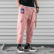 Cargo Harem กางเกงสีชมพู Mens Joggers ลำลอง Baggy ริบบิ้นยุทธวิธีกางเกง Harajuku Streetwear Hip Hop กางเกงผู้ชาย