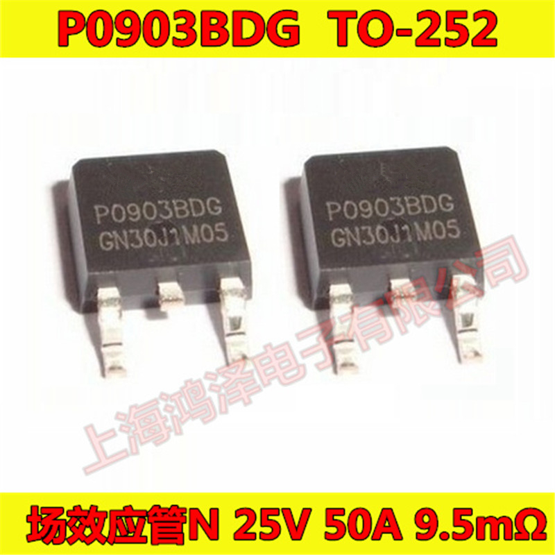 5pcs/lot P0903BDG TO-252 P0903 TO252 P0903B SMD In Stock