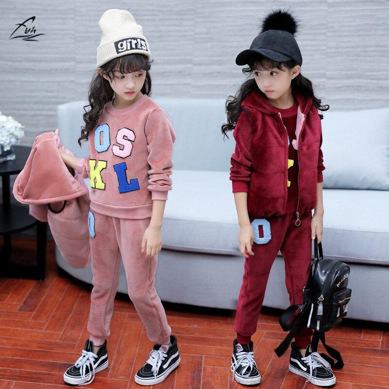 FYH Kids Clothes Winter Girls Gold Velvet Suit Children Sports Clothing Set 3pcs Hooded Vest+Sweatshirt+Pants Warm Thicken Set