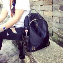 Рюкзак Ткань Оксфорд Женщины Ежедневно Портативный Многофункциональный Рюкзак School Girls Сумка С Заклепками