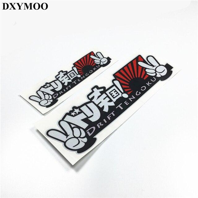 Pack of 2pcs jdm drift tengoku japanese car sticker cool drift heaven jdm d1 sticker vinyl