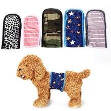 Многоразовые подгузники для собак, моющиеся, для щенков, физиологическая лента, удобные и дышащие принадлежности для собак