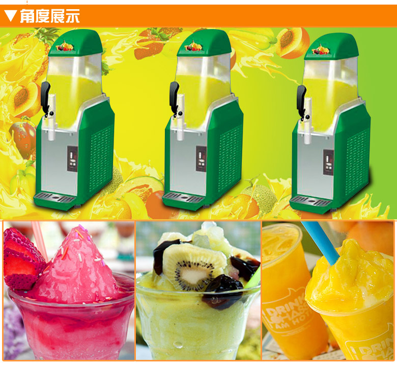 Stainless steel Double tank 12L slush machine /fronzen drink machine Coconut milk machine Snow grains machineStainless steel Double tank 12L slush machine /fronzen drink machine Coconut milk machine Snow grains machine
