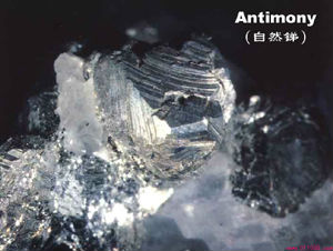 high pure Antimony Metal 99 999 5N 100g