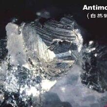 Высокочистый сурьмы Металл 99.999%(5N), 100 г