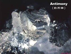 high pure Antimony Metal 99.999% (5N), 100ghigh pure Antimony Metal 99.999% (5N), 100g