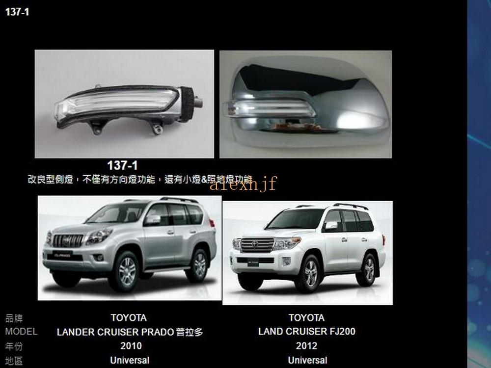 July King светодиодный зеркальный светильник заднего вида s Чехол для Toyota Land Cruiser Prado, позион направляющий светильник DRL боковые поворотники ножной фонарь