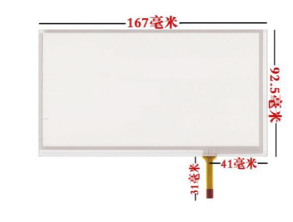 167*92.5 New Original 7 Inch /167*93 Touch Screen /6.95 Inch Touch Screen /TM070RDH01/C070VW03 V0