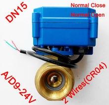 """Válvula eléctrica de latón de 1/2 """", válvula de motor eléctrico de CA/DC9 24V con 2 cables (CR04), válvula eléctrica DN15 con retorno de apagado"""