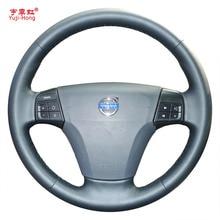 Yuji-Hong Чехлы рулевого колеса автомобиля чехол для VOLVO S40 2004-2012 автомобиль-Стайлинг искусственный микро-Волоконный кожаный сшитый вручную чехол