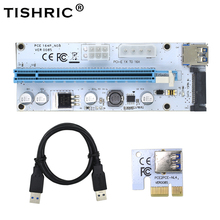 TISHRIC 10Pcs 008S 3 in 1 Pci-e Extender Pci Express Riser Card 1x 16x SATA To 4Pin 6Pin Molex USB Adapter Cable For BTC Miner