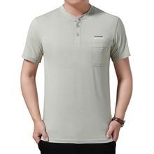 0534c5745939 Man Basic Tshirt Light Beige White Top Men Summer Cotton Tees Round Collar  Short SLeeve Plain