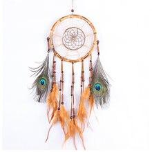 Ручная работа; С принтом «павлиньи перья»; «Ловец снов» бамбуковая
