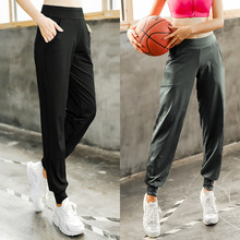 Women Yoga Pants Harem Loose Stretch Female Sport Trousers Bloomers Running Jog Fitness Gym Track Casual Sweatpants