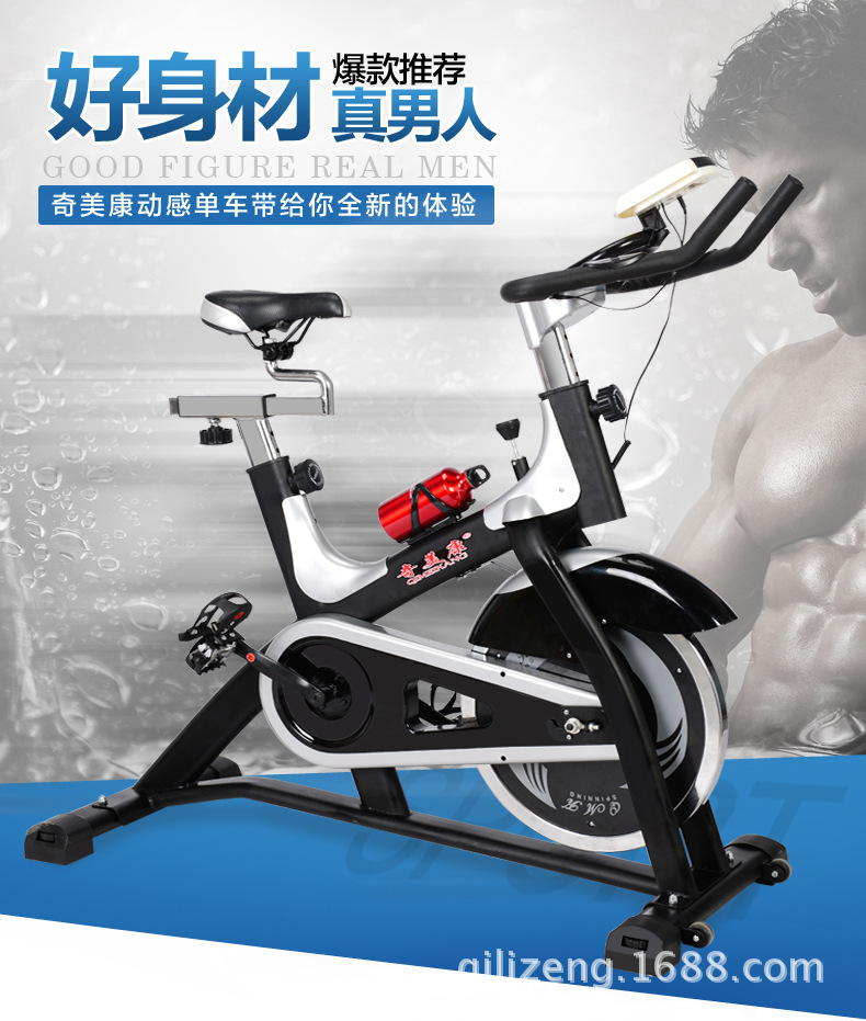 Manufacturers latest spinning indoor bike magnetic ...