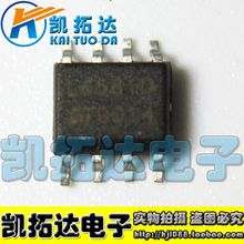 Si  Tai&SH    L6561D IC 234  integrated circuit
