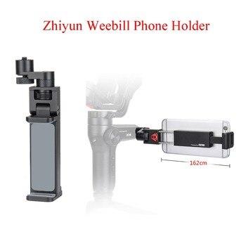 Держатель для телефона Zhiyun, крепление для лаборатории Zhiyun Weebill 3 Lab, набор для быстрой установки, зажим для телефона Zhiyun Weebill LAB