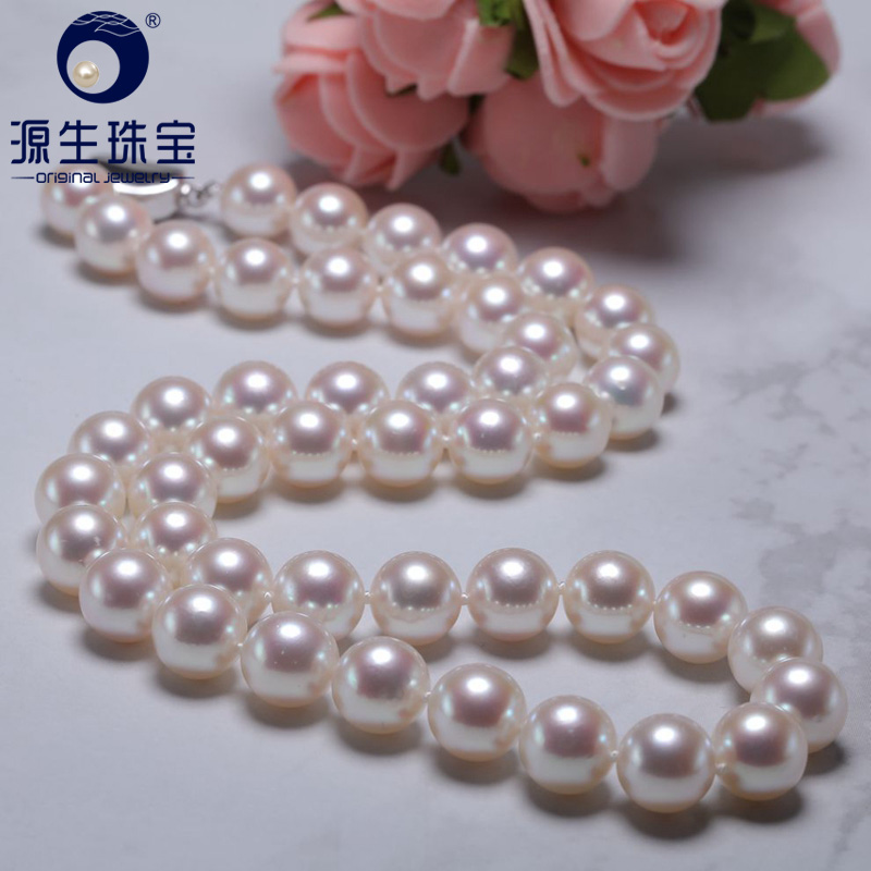 [YS] 8-8.5mm White Japanese Akoya Cultured Natural Pearl Necklace цены онлайн