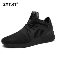 Summer Men's Shoes Fashion casual shoes Soft Breathable Mesh Spring Lace-up 2017 Men Shoes Comfortable Shoes Men Big Size 39-45