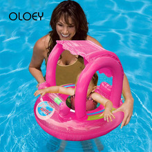 OLOEY Baby Kid Swimming Float Summer Infant Pool Inflatable Float Safety Swimming Ring Float With Sunshade Seat Raft Pool Toy