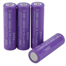 4pcs High Drain INR 18650 Battery Discharge Current 35A 3.7V High Performance Rechargeable Battery 2500mAh(China)