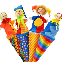 Brand baby cute clown pop up puppets wooden telescopic stick doll kids children birthday gifts plush