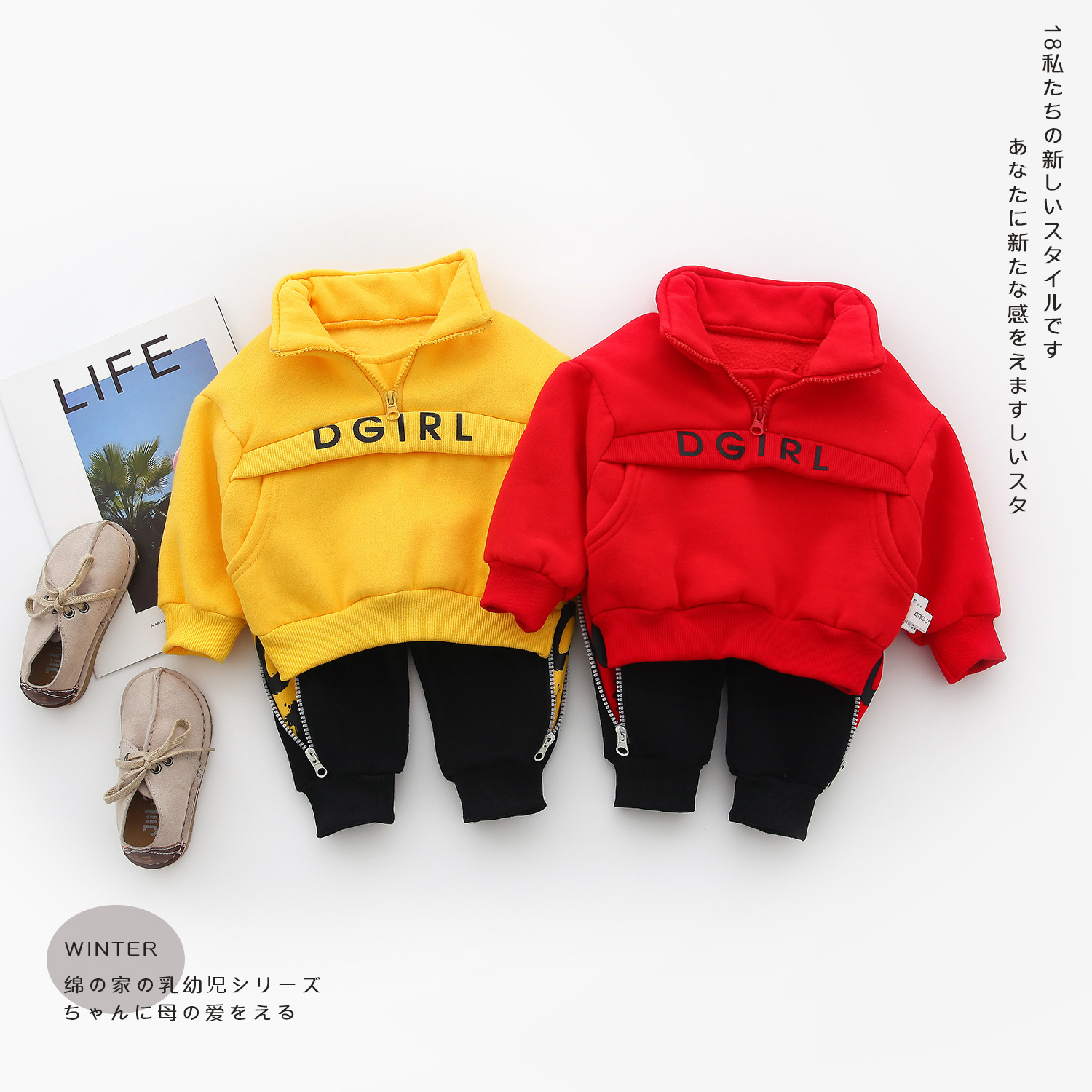 2018 Winter Fashion Baby Girl Clothes Cotton Long Sleeve Letter Hoodies Jacket+pants 2pcs Bebes Tracksuit Baby Boy Clothing Set