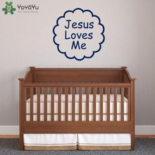 Religious Wall Decal Quotes Jesus Loves Me Removable Stickers Home Baby Room Decor Bedroom Art Mural Poster Kids DecalSY286