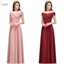 Женское длинное платье подружки невесты темно синее розовое