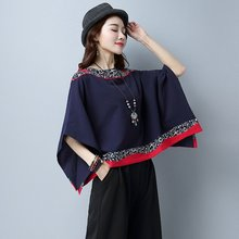 Oriental Style Clothing Female Chinese Cloak 2019 Fashion Summer Embroidery Folklore Vintage Shirt Ladies Chinese Tops TA1557(China)