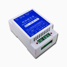 Industrial grade 1 network relay module Ethernet relay remote network switch 1 way isolated input