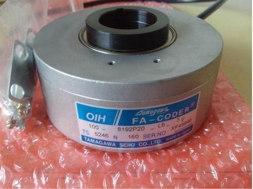 Elevator Rotary encoder OIH100-8192P20-L6-5V brand new rotary encoder resolver oih 48 1024p6 l6 5v ts5208n510