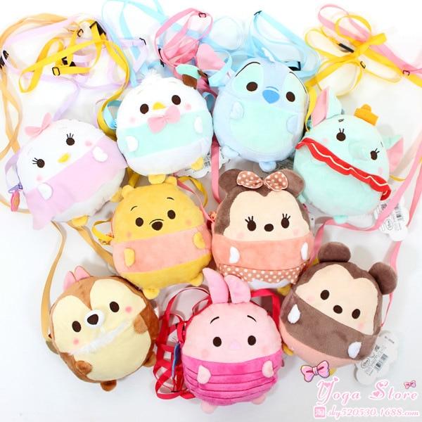 MINI Ufufy Of New Tusm Tusm Miqi / Squirrel / Baby Elephant Plush Messenger Backpack Purse Meng13CM*13CM