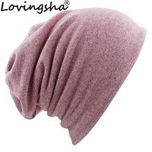 LOVINGSHA Autumn Winter Dual-use Hats For Women Girl Scarf Solid Design Thin Ladies Fashion Feminino Skullies Beanies HT078