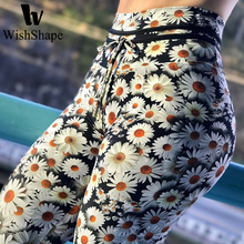 Daisy Leggings 3d Floral Print Workout Leggings Women High Waist Ruffle Fitness Sport Running Tights Push Up Yoga Pants Trousers