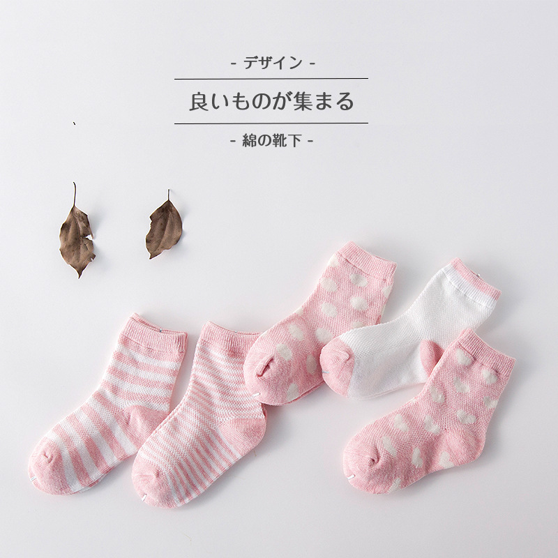 CLKJYF New Cotton Sweet Cute Style Baby Socks Soft Absorbent Breathable Deodorant For Baby Girl Baby Boy 5 Colors 5 Pairs 1 Bag