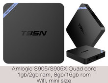 10pcs T95N Amlogic S905X Quad core Smart Android6.0 LIVE TV Streaming Box 2GB DDR 8GB ROM MediaHub 1200+ live tv 1000+ VOD