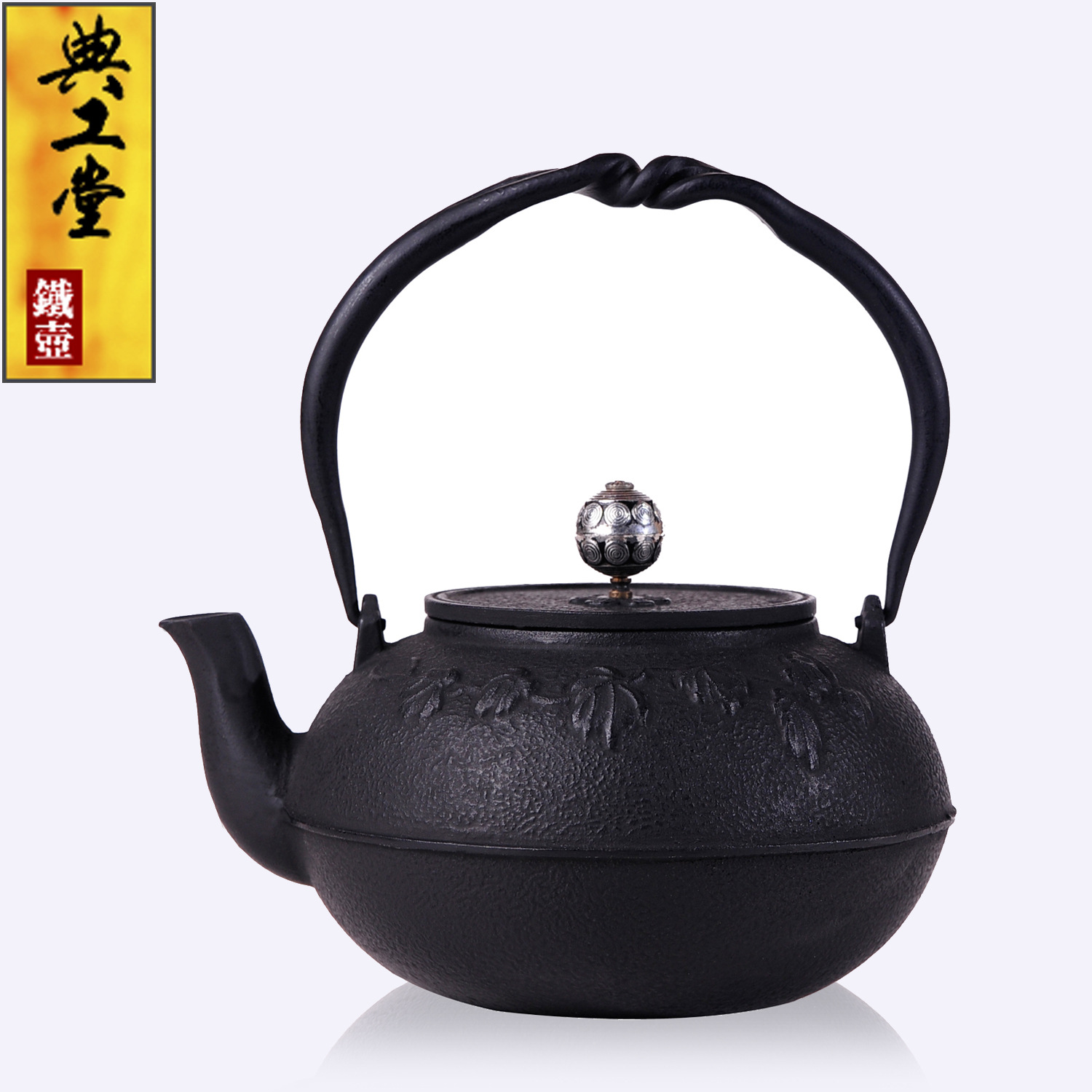 popular modern tea kettlebuy cheap modern tea kettle lots from  -  cast iron tea pot no coating japanese kung fu tea set handmade japan modernkettle