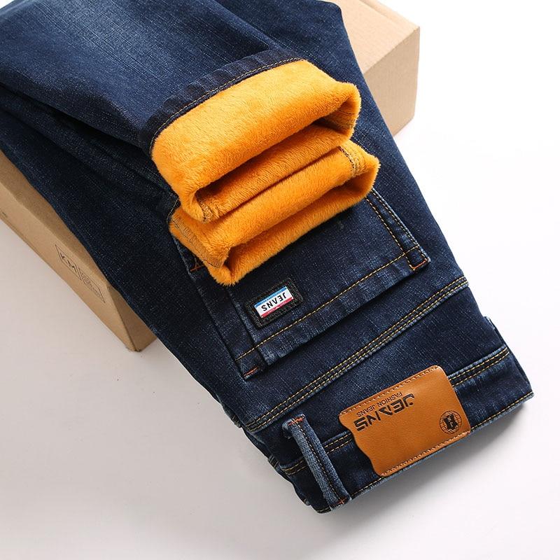 KSTUN Jeans Men Autumn and Winter Quatliy Brand Black Blue Denim Pants Slim Fit Warmer Fleece Thicken Boys Leisure Long Trousers 13