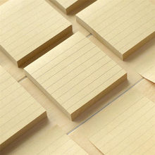 80sheet Simple Kraft Paper Memo Pads Sticky Note Square Transverse Line Message Notebook Convenience(China)