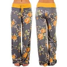 2e8df3f0c Compra printed palazzos pants y disfruta del envío gratuito en ...