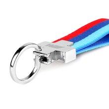 BMW M3 Leather Belt Keychain